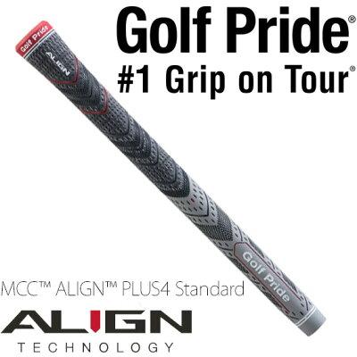 ゴルフプライド マルチコンパウンド プラス4 アライン Golf Pride MCC PLUS4 ALIGN ウッド&アイアン用グリップ GP0123  ゴルフ