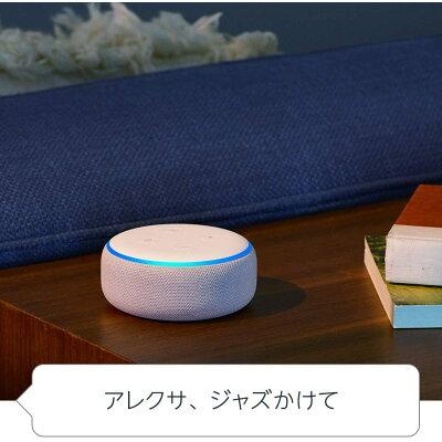 Echo Dot 第3世代スマートスピーカー チャコール