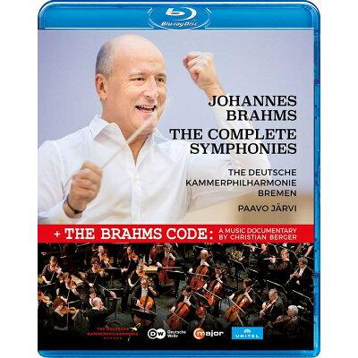 Brahms ブラームス / 交響曲全集 パーヴォ・ヤルヴィ&ドイツ・カンマーフィル 2018年パリ・ライヴ