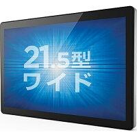 タッチパネル・システムズ ESY22i5-2UWA-0-W10-GY-G 21.5型ワイド Iシリーズタッチコンピューター Windows 10 22i5