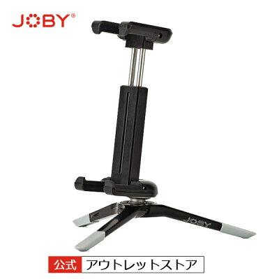 JOBY グリップタイトマイクロスタンド ブラック グレー