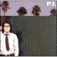 Paradise Island / Get Up 輸入盤