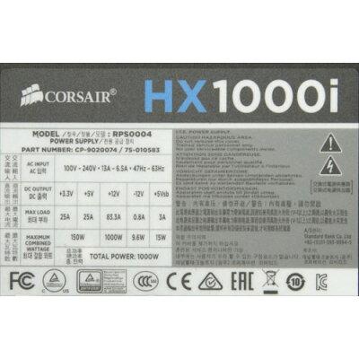 Corsair HX1000i CP-9020074-JP 1000W PC電源 80PLUS PLATINUM認証