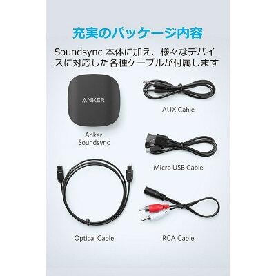 Anker Soundsync トランスミッター & レシーバー 2-in-1 Bluetooth 5.0 ブラック