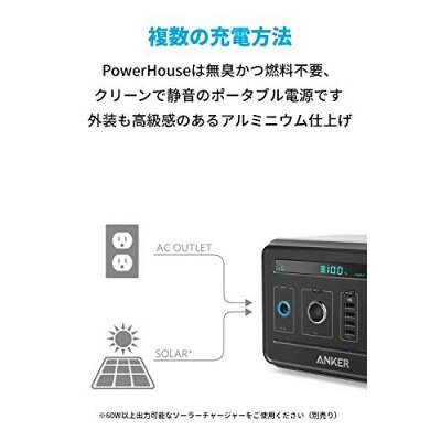Anker PowerHouse 434Wh / 120,600mAh ポータブル電源