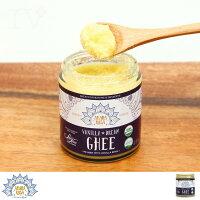 アハラ ラーサ オーガニック ギー バニラドリームギー 4oz Ghee 精製バター