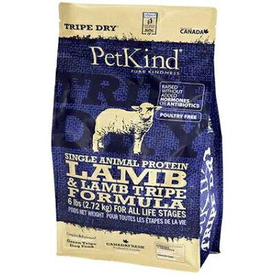 ペットカインド犬用全年齢トライプドライ sapグリーンラムトライプ小粒