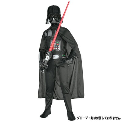 コスチューム チャイルド ベター ダース・ベイダー-L ルービーズ・ジャパン