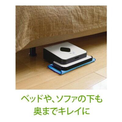 iRobot 床拭きロボットブラーバ 371j  B371060
