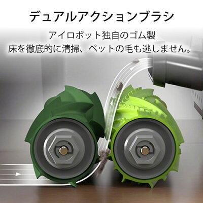 iRobot ロボット掃除機 ルンバ I7+