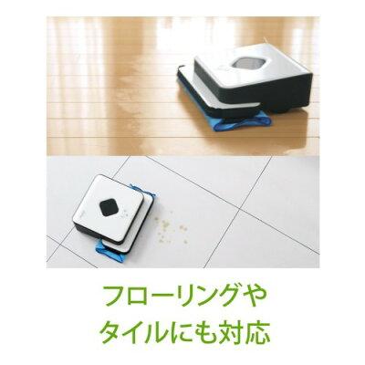 IROBOT 床拭きロボット ブラーバ 390J