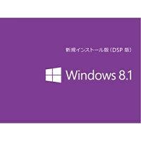 マイクロソフト Windows 8.1 64-bit Japanese DSP DVD ユーザ様の単体購入可能 WN7-00612