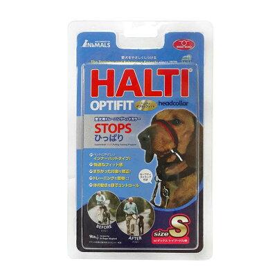 ファンタジーワールド ハルティ オプティフィット S HAL-OP1 1個