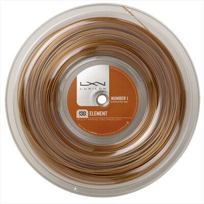 LUXILON(ルキシロン)(Element 1.30 200m Reel WRZ990111)硬式テニスストリング(ガット)