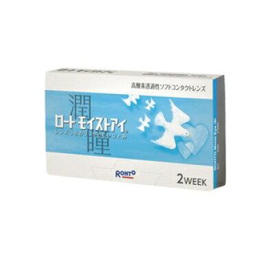 ロート製薬 ロートモイストアイ BC8.6/PWR-2.75/DIA14.0