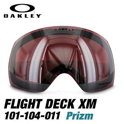 オークリー レンズ スペアレンズ ゴーグル プリズム フライトデッキ エックスエム FLIGHT DECK XM 101-104-011