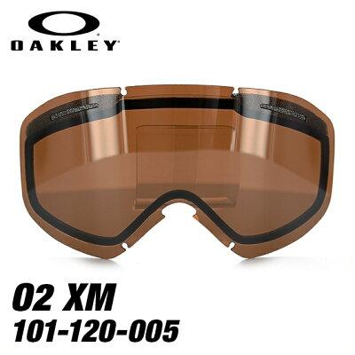 オークリー 交換レンズ スペアレンズ ゴーグル o m o frame  m  101-120-005 black iridium