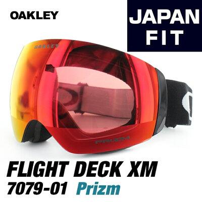 オークリー ゴーグル スノーゴーグル OAKLEY FLIGHT DECK XM フライトデッキ