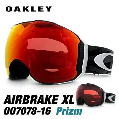 オークリー ゴーグル 2017-モデル エアブレイク XL プリズム ミラーレンズ アジアンフィット OAKLEY AIRBRAKE XL OO7078-16