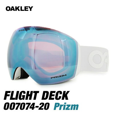 オークリー ゴーグル OAKLEY 707420 FLIGHT DECK Factory Pilot Wht ou