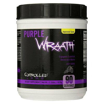 Controlled Labs Purple Wraath コントロールラブ パープルラース ジューシーグレープ味 90回分