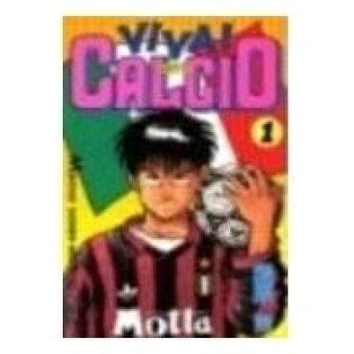 VIVA! CALCIO ビバカルチョ (1-20巻 全巻) / 愛原司 / 講談社