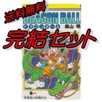 ドラゴンボール (1-42巻 全巻) / 鳥山明 / 集英社