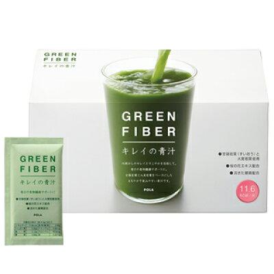 POLA GREEN FIBER キレイの青汁 グリーンファイバー ポーラ