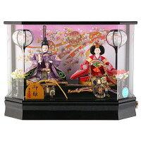 吉徳 雛人形 ひな人形 コンパクト 雛人形 雛 ケース飾り 雛 親王飾り