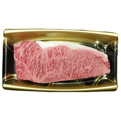 鹿児島黒毛和牛サーロインステーキ