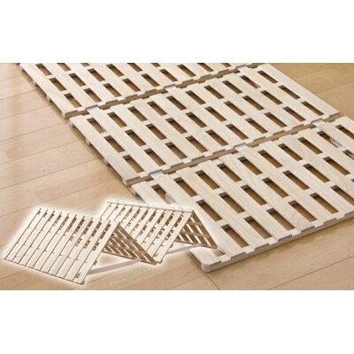 四つ折り すのこマット 桐 シングル 折りたたみ ベッド 木製