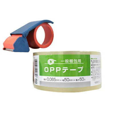 OPPテープ 60巻 厚さ0.065mm 50mm×50M