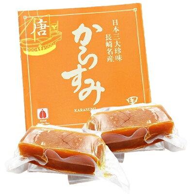 日本三大珍味からすみ 唐墨 カラスミ15g×2