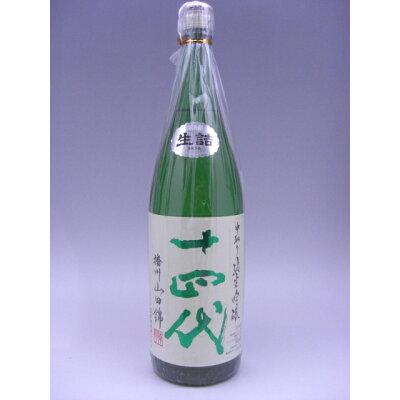 2016年詰 十四代 純米吟醸 中取り 播州山田錦 1800ml 高木酒造