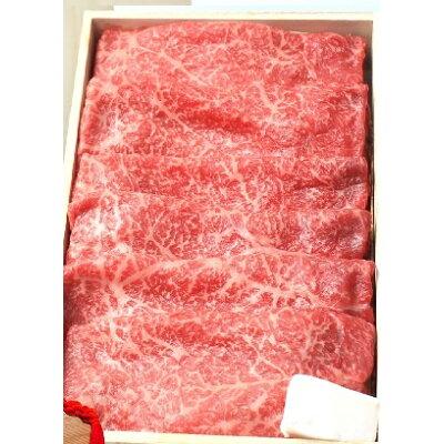 松阪牛三重松良 松阪牛 a5ランク 特選すき焼き