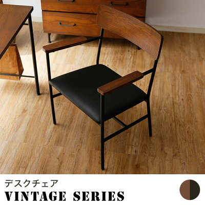 VINTAGE SERIES イス 椅子 f199-g1003-1000f1