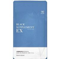フリージェント ブラックサプリEX 90日分