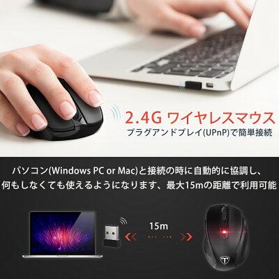 ワイヤレス マウス 5dpiモード 2400dpi