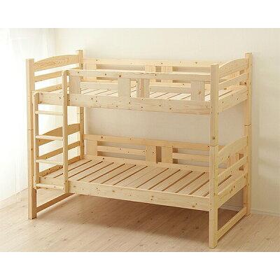 コンパクト 子供 2段ベッド 北欧風