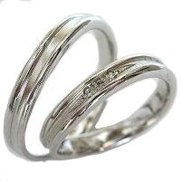 結婚指輪 プラチナ Pt900 ダイヤ 0.03ct ペア セット