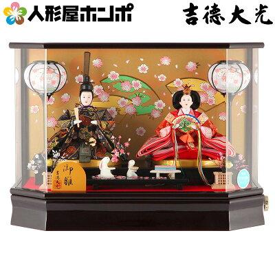 雛人形 吉徳 三五親王 h273-yscp-322051