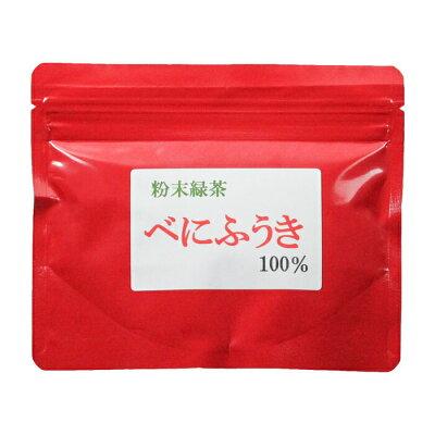 べにふうき 100g のべにふうき茶