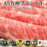 森田商店 黒毛和牛A5等級 霜降クラシタスライス シート巻 500g FS 708-7