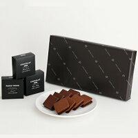 チョコレートデザイン ショーコラとパリトロセット 8個入