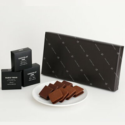 チョコレートデザイン ショーコラとパリトロセット