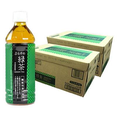 阪神酒販 ぷらすの緑茶 500ml PET