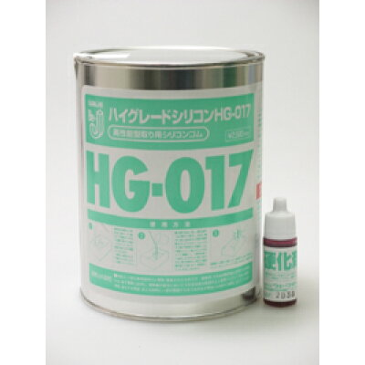 be-j シリコン hg-    +硬化剤