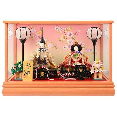 雛人形 久月 親王飾り 逸品飾り h283-kcp-65860nr