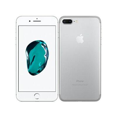 アップル iPhone7 Plus 256GB シルバー softbank