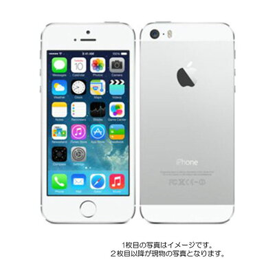 softbank iPhone5s 32GB Silver APSAR4